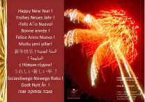 frohesneuesjahr
